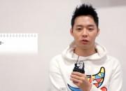 JYJ ユチョン、はにかみ笑顔で温かな魅力を披露『THE JYJ』ティーザー映像