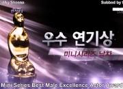 ユン・ウネ、ユチョンの優秀演技賞 授賞を温かく見守る - 2012年度 MBC演技大賞