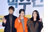 TALBO、カン・ヘギョン、2NE1パク・サンダラ、『霊媒ヤクザ』のVIP試写会に参加