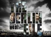映画『ベルリン』観客動員数700万突破 - 韓国アクション映画の興行最高記録を更新