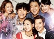 映画『結婚前夜』封切り6日で観客動員数84万人を突破