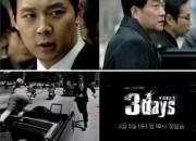 JYJユチョン主演『Three Days』予告映像が公開・・・強烈な印象を残す