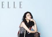 新妻のイ・ボヨン、「ELLE」6月号に登場、写真の洋服でチソンとお出かけ?
