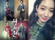 映画「尚衣院」主役のパク・シネ&ユ・ヨンソクのビハインドカットが公開へ!公開日は12月24日