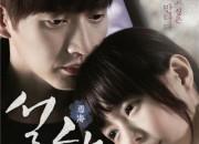 パク・ヘジン&イ・ヨンア主演の感性ロマンス映画「雪海」、来月8日に韓国公開
