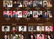 接戦が予想される「2014 MBC演技大賞」 ベストカップル賞&人気賞の候補が公開へ!