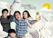 KBSドラマ『家族同士どうして』が視聴率40%を突破!