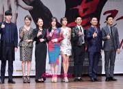 病院で開催! KBSの新ドラマ『BLOOD』製作発表会【写真】