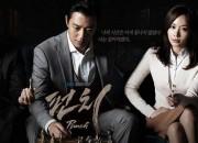 キム・レウォン、キム・アジュン、チョ・ジェヒョン主演ドラマ『パンチ』が日本初放送!4月4日スタート