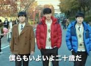 ジュノ(2pm, の七三ヘア、学生服姿もあり, 映画, 二十歳, 日本オリジナル予告編が初公開