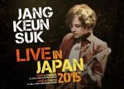 ソウルで開催されたチャン・グンソクの単独公演, live, in, seoul, ファンの熱い要望に応えて急遽、日本での追加公演開催が決定