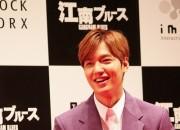 イ・ミンホ、大鐘賞映画祭で新人男優賞を受賞。