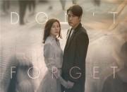 チョン・ウソン、キム・ハヌル主演の映画, 私を忘れないで, 、1月7日に公開。